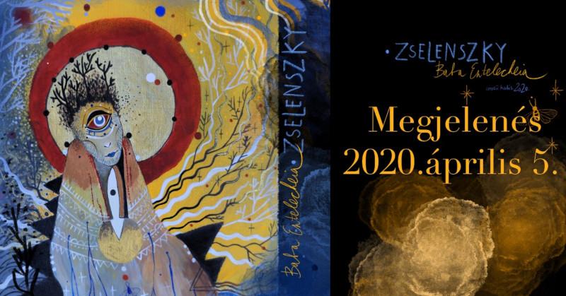 Baba entelecheia 2020