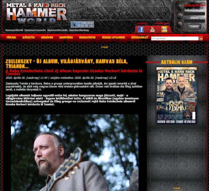 HammerWorld